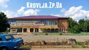 Крыша из профнастила по низким ценам в Запорожье и области