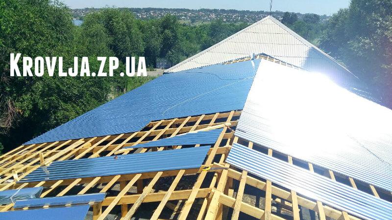 Монтаж скатной крыши с кровлей из профнастила в Запорожье по низким ценам